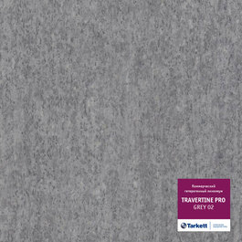 Tarkett Travertine pro Grey 02