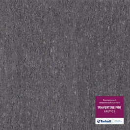 Tarkett Travertine pro Grey 03